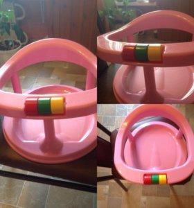 стульчик -седеете в ванну для малыша