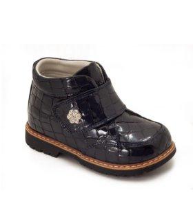 Ботиночки Woopy orthopedic