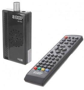 Цифровой эфирный ТВ ресивер для дома и авто DTB-T2