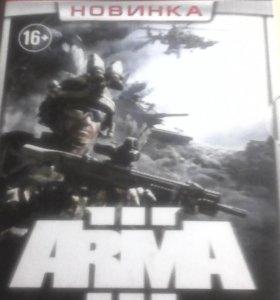 Диск Arma 3