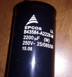 Конденсатор Epcos B43584-A2228-M