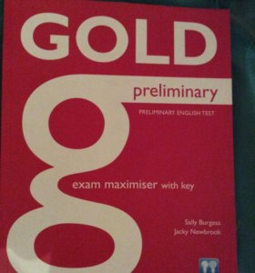 Учебная книга по английскому языку