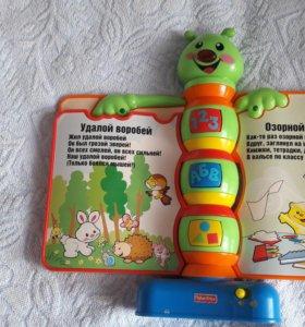 Музыкальная интерактивная игрушка