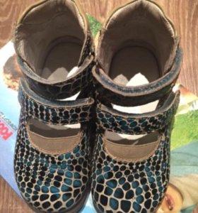 Ортопедические туфли Footmaster