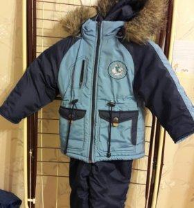 Куртка+комбинехон зима