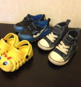 Детская обувь 1-2 года