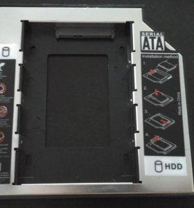 Переходник DVD- hdd 9,5, 12mm