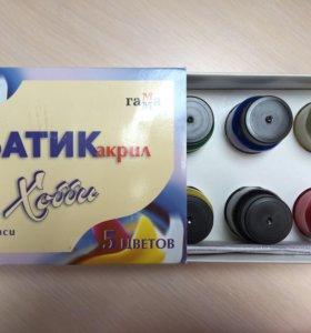 Батик Акрил ГАММА набор для росписи тканей