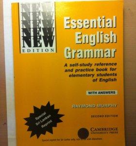 Рабочая тетрадь по английскому языку.НОВАЯ!