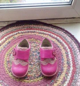 Кожаные ботиночки ортопедические. Раз 23 .