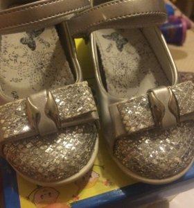 Туфли на девочку  24