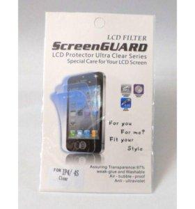 Защитная пленка на экран iPhone 4/4s