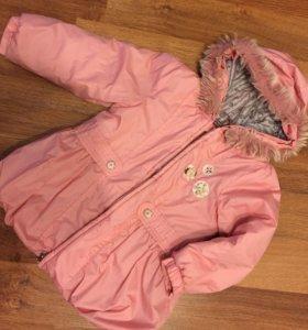 Курточка от Pampolina