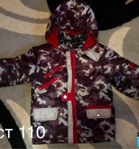 Куртка на синтепоне рост 110
