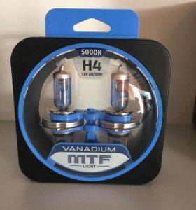 Галогенные лампы mtf vanadium
