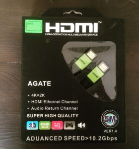 Кабель HDMI 5м