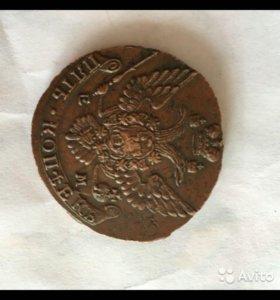 Монета 1788 медь пять копеек Е. М