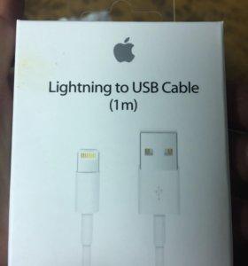 Зарядки к Apple iphone/ipad