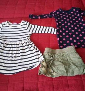 Палатья и юбка