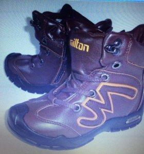 Milton ботинки за 599 руб