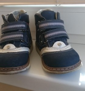 Весенне-осенние ортопедические ботиночки