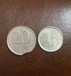 монета (выкус)