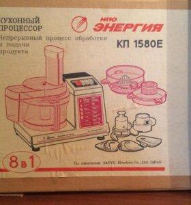 Кухонный процессор( комбайн)