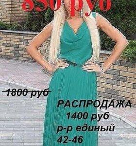 Платье обмен или продажа
