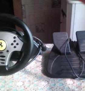 Игровые Руль и педаль