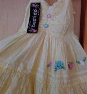Новое и очень красивое платье.