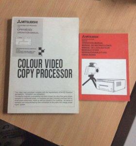 Цветной видеопринтер
