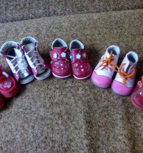 ДетскаЯ обувь д.дев