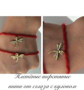 Плетёный браслет из шерстяных нитей