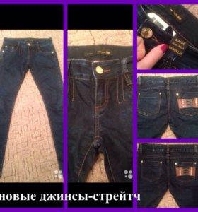 Женские джинсы (стрейтч)