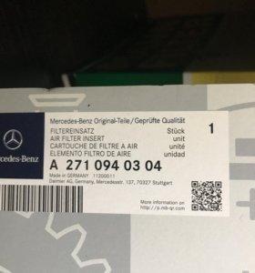 Mercedes w204 запчасти для то
