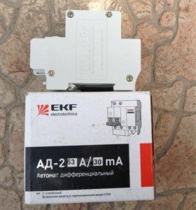 Дифференциальный  авт. выключат. АД-2 63 А  30 МА