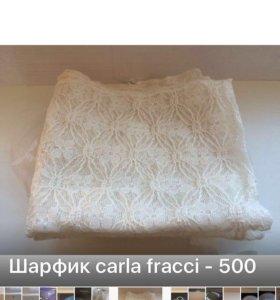 Шарфик Carla Fracci