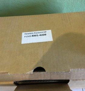 Печь HP P1505