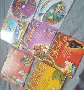 Диски с детскими сказками