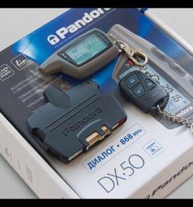 Автосигнализация pandora dx50