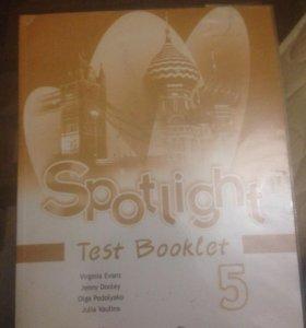 Тесты по английскому языку Spotlight