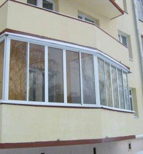 Утепление балкона, сайдинг