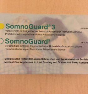 Капа от храпа SomnoGuard 3
