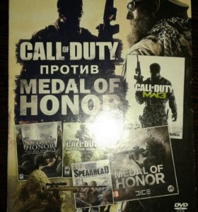 Call of Duty и Medal of Honor | Антология