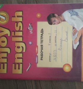 Рабочая тетрадь по английскому 7 класс.