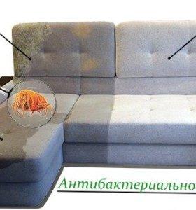 Химчистка мебели, ковров.
