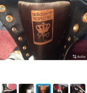 Кроссовки Adidas original  Respect Me 38 p