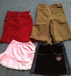 Детские вещи пакетом(юбки,майки,футболки,штанишки)