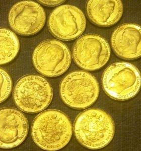 Монеты(копии)