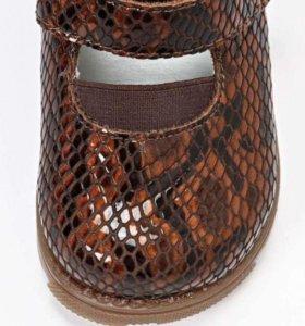Футмастер (footmaster)сандали ортопедическая обувь